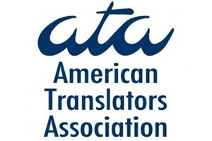 American Translators Association (United States of America)