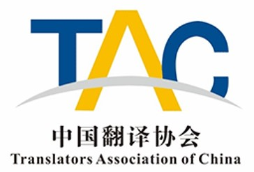Translators Association of China (China)